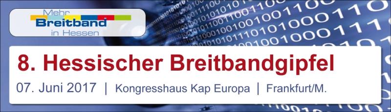 Banner_8.Hessischer_Breitbandgipfel_2017